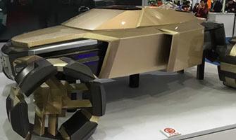 Concept Car Models
